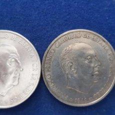 Monedas con errores: LOTE 2 MONEDA PLATA 100 PESETAS FRANCO 1966 19 67 ERROR DIFERENCIA PALO RECTO CURVO. IMPORTANTE LEER. Lote 204532388