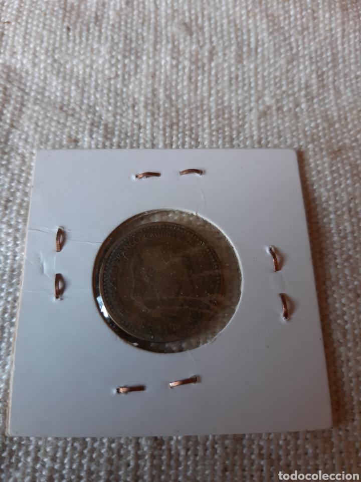Monedas con errores: METAL SOBRANTE MAL TROQUELADA 1953 - Foto 2 - 204784387
