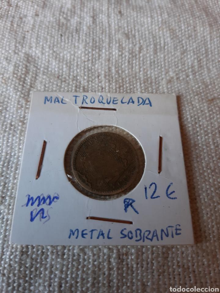 METAL SOBRANTE MAL TROQUELADA 1953 (Numismática - España Modernas y Contemporáneas - Variedades y Errores)
