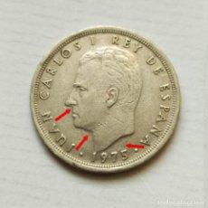 Monedas con errores: # ERROR - 5 PESETAS 1975*76 - BUSTO REMARCADO ##. Lote 205529832