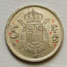 Monedas con errores: # ERROR - 5 PESETAS 1983 - EXCESOS ##. Lote 205530555