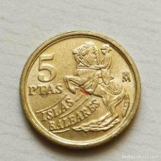 Monedas con errores: # ERROR - 5 PESETAS 1997 - QUINTO CASCO Y DOBLE LISTEL ##. Lote 205531141