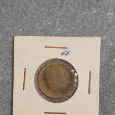 Monedas con errores: ERROR MONEDA CON ACUÑACIÓN DESPLAZADA UNA PESETA DE FRANCO 1963 * 66. Lote 205726576