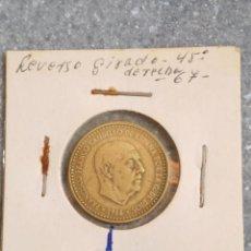 Monedas con errores: FRANCO : UNA PESETA 1966 * 67 CON REVERSO GIRADO UNOS 45 GRADOS HACIA LA DERECHA. Lote 205728135