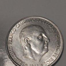 Monedas con errores: PRECIOSA MONEDA 100 PESETAS 1966 *(19-70). Lote 206424088