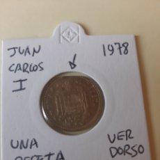 Monedas con errores: FALTA COSPEL Y CARA UNA PESETA 1978 JUAN CARLOS I. Lote 206665131