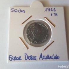 Monedas con errores: MONEDA CON ERROR. Lote 208034471