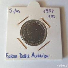 Monedas con errores: MONEDA CON ERROR. Lote 208034831