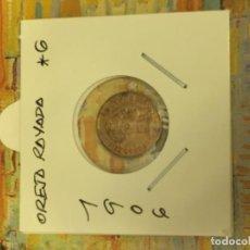 Monedas con errores: * ERROR INÉDITO *. 1 CENTIMO ALFONSO XIII AÑO 1906-6 ---- OREJA RAYADA ----. Lote 209798093