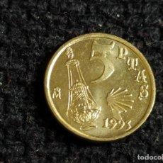 Monedas con errores: 5 PESETAS 1993.SC ERROR DEL JACOBEO.. Lote 210010722