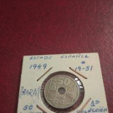 Monedas con errores: 50 CENTIMOS ( 2 REALES ) ( ERROR FLECHAS HACIA ABAJO ) 1951 - ESPAÑA. Lote 210205180