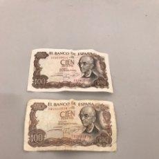 Monedas con errores: BILLETES DE 100 PESETAS. Lote 210654039