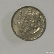 Monedas con errores: * RARISIMA * 5 PESETAS 1957 BA. Lote 210677667