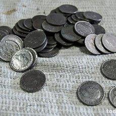 Monedas con errores: 25 MONEDAS DE 5 PESETAS. Lote 212254897