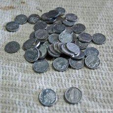 Monedas con errores: 50 MONEDAS DE 1 PESETAS. Lote 212255076