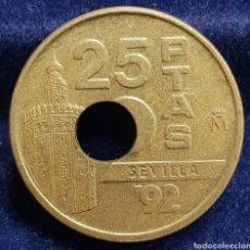 Monnaies avec erreurs: ERROR 25 PESETAS AGUJERO DESPLAZADO . SEVILLA 1992. Lote 212387885