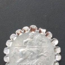 Monedas con errores: 5 CENTIMOS 1945.. Lote 212727932