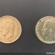 Monedas con errores: 2 MONEDAS 100 PESETAS 1988 VARIANTE Y ERROR. Lote 213309116