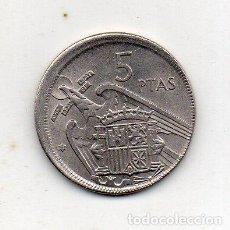 Monedas con errores: FRANCO. 5 PESETAS. AÑO 1957 *67. DESPLAZADA. CANTO LISO.. Lote 213396403