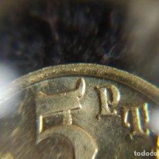 Monete con errori: 5 PESETAS 1993.SC ERROR DEL JACOBEO.. Lote 238585530