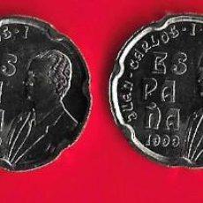 Monnaies avec erreurs: ESPAÑA, 50 PTS 1999, VARIANTE EXCESO METAL BARBILLA REY,4 MONEDAS, LEA DESCRIPCION, REBAJADA. Lote 214427053