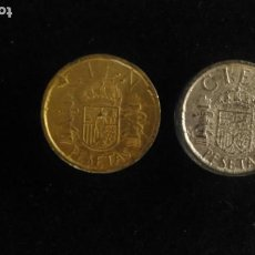 Monedas con errores: MONEDAS FALSAS DE ÉPOCA 100 PESETAS JUAN CARLOS I. Lote 215519740