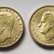 Monedas con errores: ## ERROR - 100 PESETAS 1988 CABEZA GRANDE Y NORMAL##. Lote 217699603