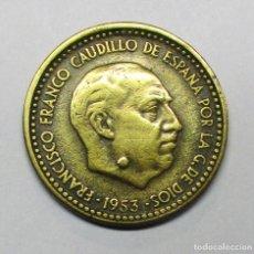 Monedas con errores: ESTADO ESPAÑOL. UNA PESETA DE 1953 * 19 - 61 CON EXCESO DE METAL LOBULO EN CARA. LOTE-3425. Lote 218526161