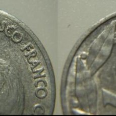 Monedas con errores: MONEDA DE 10 CENTIMOS ESTADO ESPAÑOL ERROR REPINTADA CUÑO DESCANTILLADO REVERSO GIRADO. Lote 219016267