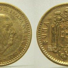 Monedas con errores: MONEDA DE 1 PESETA ESTADO ESPAÑOL ERROR CUÑO DESCANTILLADO ANVERSO REVERSO CUÑO DESGASTADO. Lote 219017486