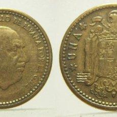 Monedas con errores: MONEDA DE 1 PESETA ESTADO ESPAÑOL ERROR CUÑO EMPASTADO EN LA FECHA. Lote 219017650