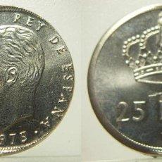 Monedas con errores: MONEDA DE 25 PESETAS ERROR COSPEL MÁS PEQUEÑO 7,6 GR. Lote 219017928