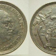 Monedas con errores: MONEDA DE 5 PESETAS ESTADO ESPAÑOL ERROR CUÑO DOBLADO EN CAUDILLO DE ESPAÑA POR. Lote 219018236