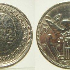 Monedas con errores: MONEDA DE 5 PESETAS ESTADO ESPAÑOL ERROR ANVERSO DESPLAZADO. Lote 219018381