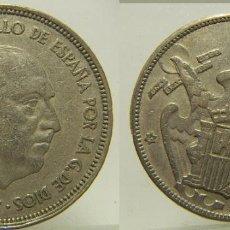 Monedas con errores: MONEDA DE 5 PESETAS ESTADO ESPAÑOL ERROR VIROLA SALTADA EN LIBRE. Lote 219018548