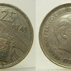 Monedas con errores: MONEDA DE 25 PESETAS ESTADO ESPAÑOL ERROR CUÑO ROTO EN 25 PESETAS. Lote 219018675