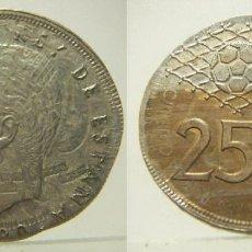 Monedas con errores: MUY RARO ERROR 25 PESETAS DE JUAN CARLOS I ACUÑADA EN 25 PESETAS DE FRANCO. Lote 219019017