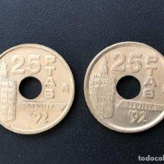 Monedas con errores: 25 PESETAS 1992 CUÑO DIFERENTE, LISTEL, EXCESO METAL MÚLTIPLES ERRORES. Lote 220187540