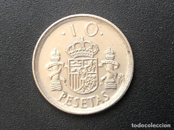 Monedas con errores: Extraordinaria moneda de 10 pesetas 1992 errores anverso y reverso - Foto 5 - 221382406