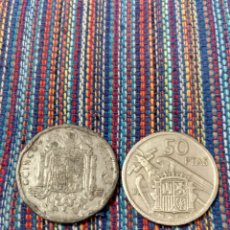 Monedas con errores: X- DOS CURIOSAS 5 PESETAS 1949 Y 50 PESETAS 1956 FRANCO FALSAS DE ÉPOCA. Lote 221909798