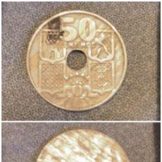 Monedas con errores: MONEDA ÚNICA DE 50 CÉNTIMOS DE PESETA CON ERROR SOLO UNA CARA. Lote 221973405
