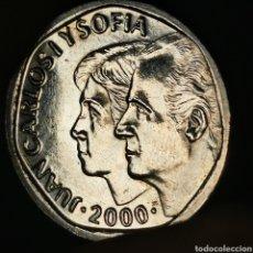 Monnaies avec erreurs: A03. VARIANTE / ERROR. 500 PESETAS 2000. CANTO ANCHO. Lote 223574167