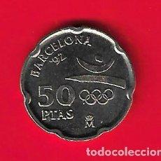 Monedas con errores: ESPAÑA 50PTS 1992 PEDRERA VARIANTE REBABAS EN REVERSO CON BULTO EN EL 0 DEL VALOR. Lote 236034050