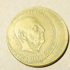 """Monnaies avec erreurs: PESETA DE FRANCO DE 1967*67 """""""" MUY DESPLAZADA """""""". Lote 224108112"""