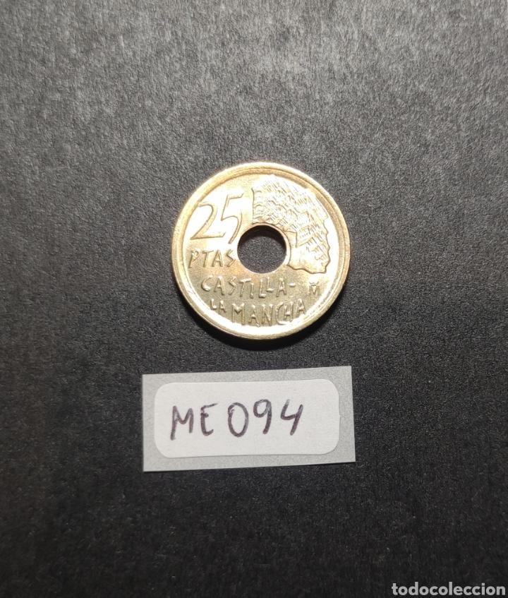 Monedas con errores: Moneda 25 pesetas 1995.Castilla-La Mancha.Juan Carlos I.España.Canto ancho. - Foto 2 - 224779078