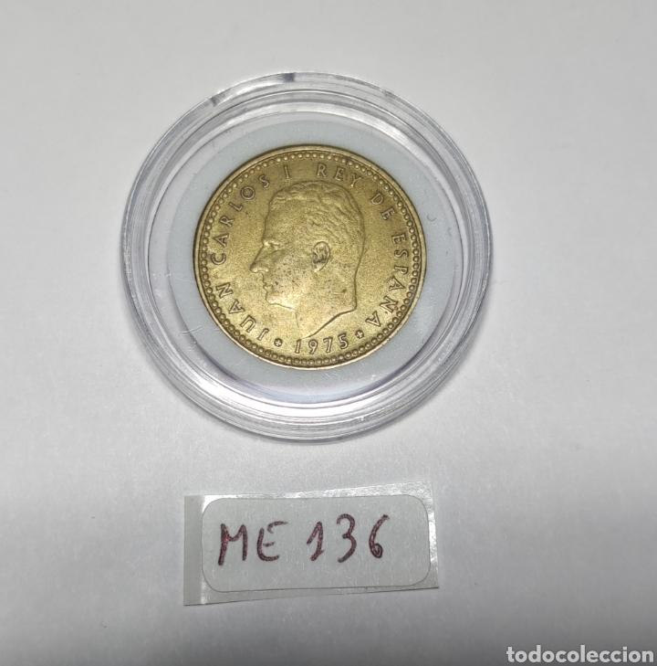 Monedas con errores: Moneda 1 peseta 1975.Estrella 78.Variante punto en N de España.Ceca de Chile o Londres.Encapsulada - Foto 2 - 224783692