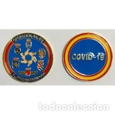 Monedas con errores: MONEDA CONMEMORATIVA OPERACIÓN BALMIS. Lote 225234585