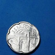 Monedas con errores: 50 PESETAS DE 1983, DE VARIANTE ESPAÑA REMARCADA. REY DE ESPAÑA JUAN CARLOS I DE ESPAÑA. Lote 225915625
