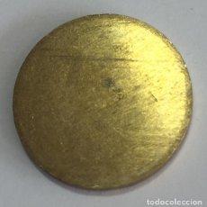 Monedas con errores: * ERROR * MODULO DE LA MONEDA DE 20 CENT ( COSPEL SIN TORCULAR). Lote 228288915