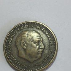 Monedas con errores: * ERROR EXTRAORDINARIO * 1 PTA 1947*52. REVERSO GIRADO 90• A LA DERECHA. Lote 230316910